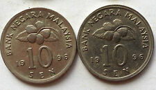 Second Series 10 sen coin 1996 2 pcs
