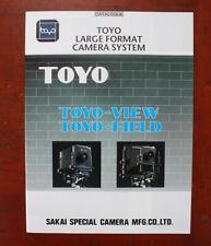 TOYO TOYO-VIEW/TOYO-FIELD SALES BROCHURE, 32 PAGES/186997
