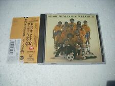 SERGIO MENDES - AND THE NEW BRASIL '77 - JAPAN CD opened