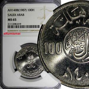 Saudi Arabia UNITED KINGDOMS AH1408(1987) 100 Halala NGC MS65 KM65 (019)