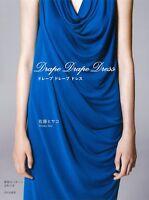 DRAPE DRAPE DRESSES Vol 4 - Japanese Craft Book