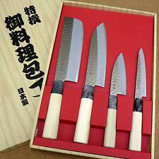 Japanese Yaxell SEKI TOBEI Kitchen Knife 4 sets Santoku Nakiri Fish Paring JAPAN