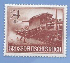 Germany Third Reich 1944 German Rail Gun Soldiers 24+10 Stamp MNH WW2 Era