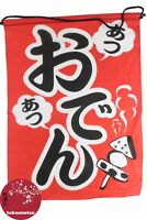 KAKEMONO DECO CURTAIN SIGN JAPONAIS BANNER ODEN TRADITIONAL JAPANESE NOREN