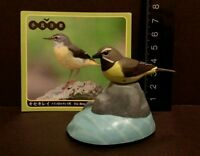 Nest Chicks Babies Bird Figure RARE Kaiyodo Birdtales Little Grebe W