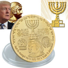 King Cyrus Donald Trump Coin Gold Plated Jewish Temple Jerusalem Israel //bw