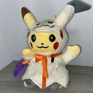 Pikachu Cosplay Mimikyu Peluche Pokémon 100% Neuf Et Authentique