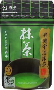 Kyoto Uji Macha organic green tea powder Japanese Traditional tea Japan