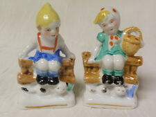 VINTAGE PAIR OF GIRL AND BOY FIGURINES MADE IN JAPAN FROM ESTATE SALE