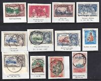 CEYLON SPECIALIST CANCELS COLLECTION LOT 12 STAMPS $$$$$$$
