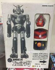 Romando Super Electromagnetic Robot Com-Battler Combattler V Unassembled Kit