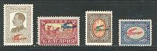 AVIATION, PLANE OVERPRINT ON BULGARIA 1927-1928 Scott C1-C4, Very Fine Hinged
