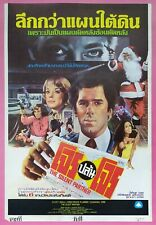 The Silent Partner (1978) Thai Movie Poster Original Christopher Plummer