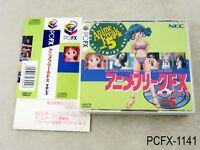 Anime Freak FX Vol 5 PC-FX Japanese Import Japan NEC Volume V Freaks US Seller B