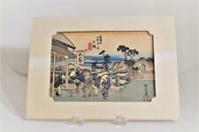 Japanese Woodblock Print Ukiyo-e The Junction with the Road at Central Totsuka