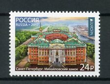 Russia 2017 MNH Europa Castles 1v Set Architecture Stamps