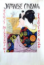 JAPANESE CINEMA SEASON 1981 Kenji Mizoguchi & Yasujiro Ozu UK 17x25 POSTER