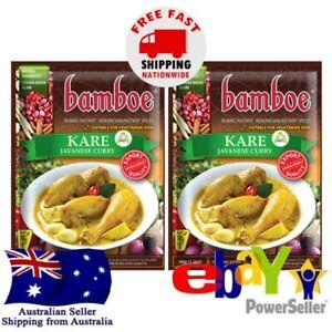 2X Bamboe Kare Javanese Yellow Curry Soup Halal 36g Bumbu Ayam Kari Kuning Halal