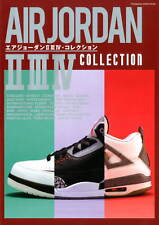 Nike Air Jordan 2 3 4 Collection book photo sneaker