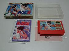 Captain Tsubasa Nintendo Famicom Japan
