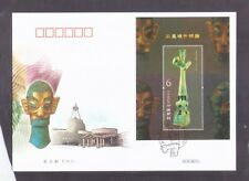 China 2012-22 Sanxingdui Bronze stamps S/S Relic Heritage 三星堆 MS on FDC A