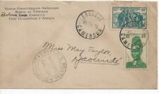 French Cameroun 1940 Ebolova Cover to Yaounde - Elephants - with 2 Stamps