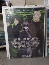 Ghost In The Shell Shinjuku Event - B1 size Japanese Original Event Poster