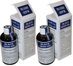 2 pack of Zamzam Black Seed Oil, Virgin Kalonji, Nigella Sativa 100 ml 100% pure