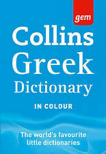 Collins Gem - Greek Dictionary by  | Paperback Book | 9780007289608 | NEW
