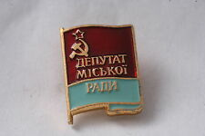 Soviet Mayor Deputy Village Council Urban City Ukraine SSR Medal Badge Pin Flag