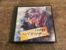 PS1 Megami Ibunroku Persona Ps PLAYSTATION 1