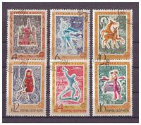 Sowjetunion, Tourismus MiNr. 3812 - 3817, 1970 used