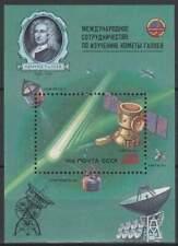CCCP / USSR postfris 1986 MNH block 187 - Venus / Halley