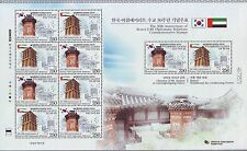"""Korea - SC 2337 """"Traditional Chimney"""" (Joint issued UAE) sheet 2010"""
