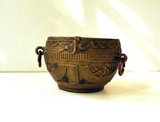 Antique Handmade Indian Dhokra Art Tribal Rice Measuring Bowl with Scorpion