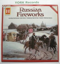 2548 269 - RUSSIAN FIREWORKS - Various - Excellent Condition LP Record