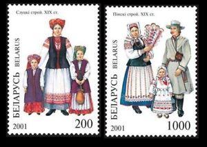 2001. Belarus. Belarusian national clothes. Sc.391-392. MNH