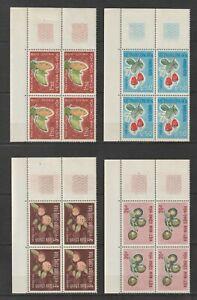 1967 Vietnam Stamps Trái Khổ Điều Qua Mãng Cầu Cao Sc # 301 - 304 MNH