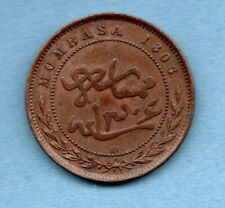 More details for mombasa 1306 ah, 1 pice copper coin. british east africa, kenya 1888 ad. 25.2 mm