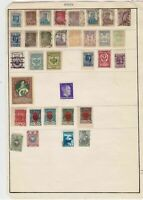 russia stamps on page  ref r12901