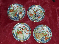 4 kleine Tellerchen - Japan   Ø 5,2 cm Porzellan