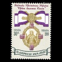 Ukraine 1999 - State Rewards of Ukraine - Sc 352 MNH