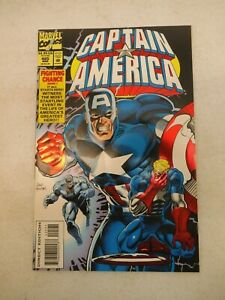 CAPTAIN AMERICA #425 MARCH 1994 NM NEAR MINT 9.6 EMBOSSED COVER MARVEL COMICS