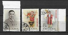 1962 Stage arts of Mei Lang Fang : China Stamps (PRC)