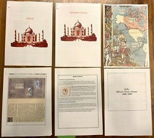 India Postal History + Album Pages 1862 - 1991 (150+ pages)