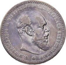Russland - Rubel 1888, St. Petersburg - Alexander III., 1881-1894