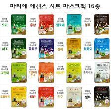 Malie 15pcs 15 Kinds of Ultra Hydrating Essence Mask Sheet 25g Korea Cosmetics Snake