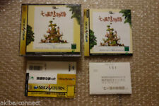 Jeux vidéo NTSC-J (Japon) pour Arcade et Sega Saturn