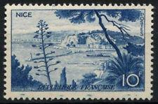 France 1955-7 SG#1264, 10f Views MNH #D5196