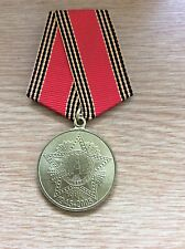 Soviet Red Army  60 Years of Victory Great Patriotic War 1941-45 Soviet